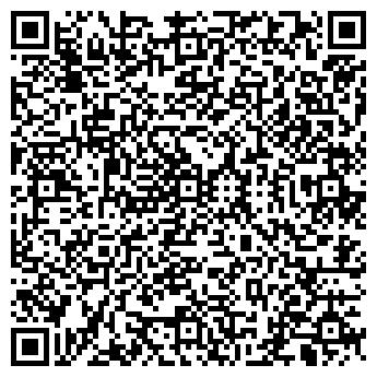 QR-код с контактной информацией организации Стоун-Юа, ООО
