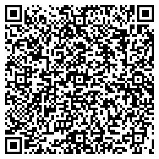 QR-код с контактной информацией организации ООО ВОЗДУХ