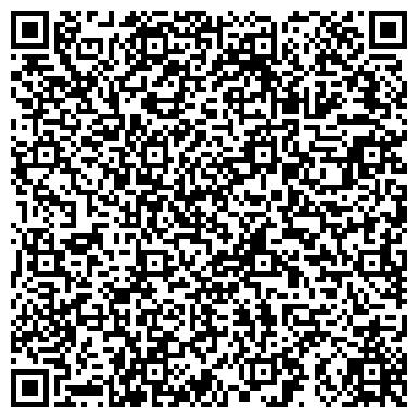 QR-код с контактной информацией организации Laars Heating Systems Company, Представительство