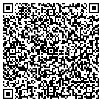 QR-код с контактной информацией организации Атамась, ЧП