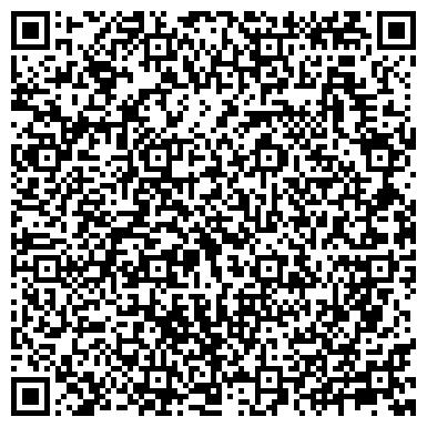 QR-код с контактной информацией организации Стим контрол инжиниринг, ООО
