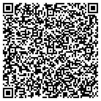 QR-код с контактной информацией организации Экспро, НПК