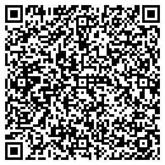 QR-код с контактной информацией организации Мобус, ЧП