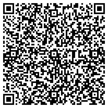 QR-код с контактной информацией организации Струмок, Компания
