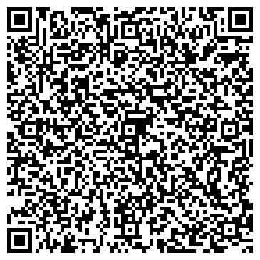 QR-код с контактной информацией организации Компания Salen, ООО