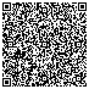QR-код с контактной информацией организации Монокристалл, ООО