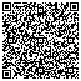 QR-код с контактной информацией организации Рембыттехника-Херсон, ПАО