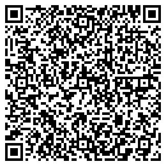 QR-код с контактной информацией организации НПО «Экотерм»