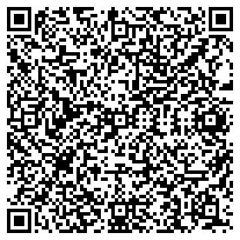 QR-код с контактной информацией организации A-trade, ЧП