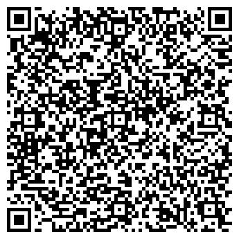 QR-код с контактной информацией организации Деви, (Данфос) ООО