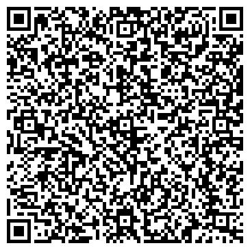 QR-код с контактной информацией организации Амарант ТД, ЧП