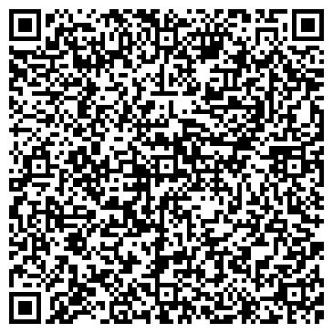 QR-код с контактной информацией организации Аквастиль, ЧП