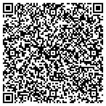 QR-код с контактной информацией организации Камея, ООО