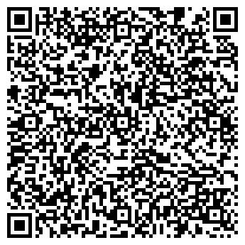 QR-код с контактной информацией организации Термомаш, ДП