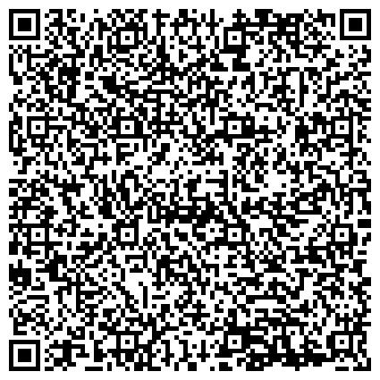 QR-код с контактной информацией организации Старобельский машиностироительный завод Донецкое представительство, ООО