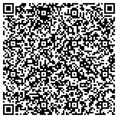 QR-код с контактной информацией организации Визард, ( Одесский филиал), ООО