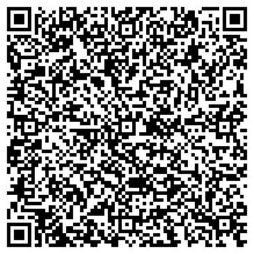 QR-код с контактной информацией организации Укрпромгума, ООО