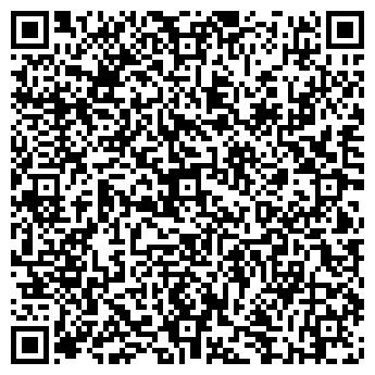 QR-код с контактной информацией организации КЕМ Трейд, ООО