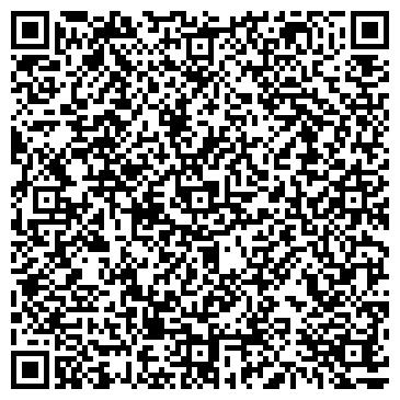 QR-код с контактной информацией организации Флекс-стон (Flex-stone), ООО