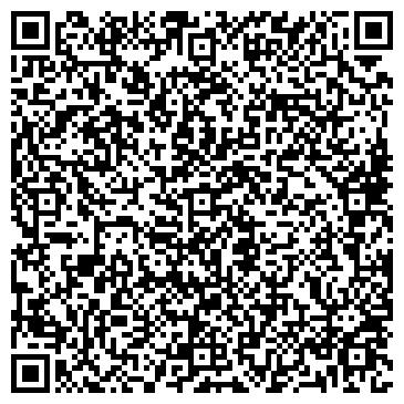 QR-код с контактной информацией организации Омега Днепр, ЧП
