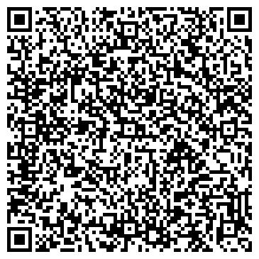 QR-код с контактной информацией организации ЗАВОД ДОРОЖНОГО МАШИНОСТРОЕНИЯ АООТ