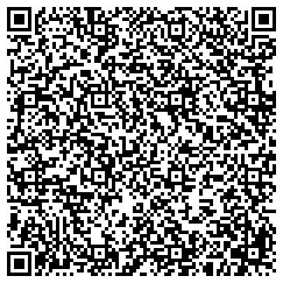 QR-код с контактной информацией организации Салон керамической плитки и сантехники CERAMA CLUB, Компания