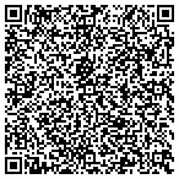 QR-код с контактной информацией организации Энерго-стиль, ООО