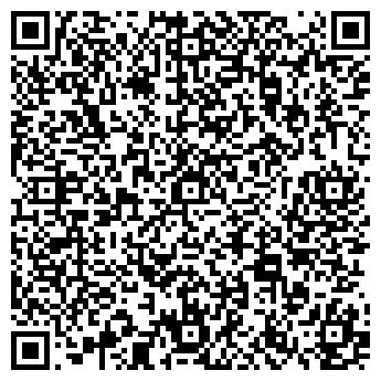 QR-код с контактной информацией организации БАЛКЕР КОЖЕВЕННЫЙ ЗАВОД, ООО