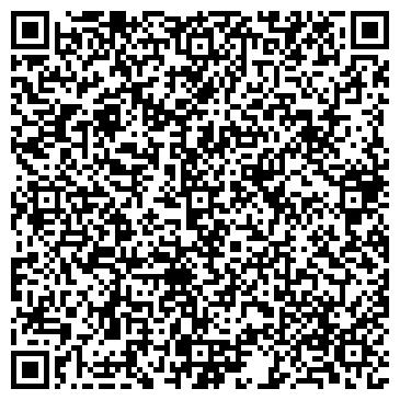 QR-код с контактной информацией организации Арткапитал, ООО