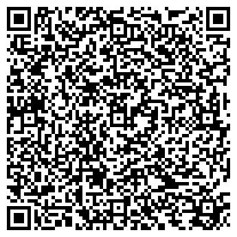 QR-код с контактной информацией организации Шимчак Р.О.,ЧП