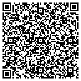 QR-код с контактной информацией организации Дизайн, ЧП