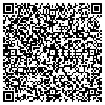 QR-код с контактной информацией организации КАРИНА ПКФ, ООО