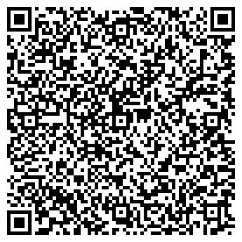 QR-код с контактной информацией организации Импульс , ЧП
