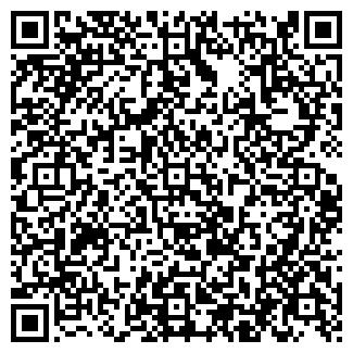 QR-код с контактной информацией организации ООО ВКУС ЧИСТОТЫ