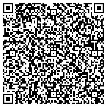 QR-код с контактной информацией организации Лэкс, ООО