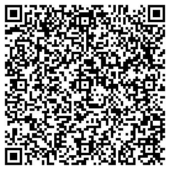 QR-код с контактной информацией организации Аграф Пром, ООО
