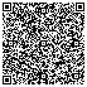 QR-код с контактной информацией организации Goodwater, ЧП