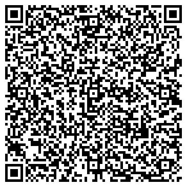 QR-код с контактной информацией организации Emerald Brand
