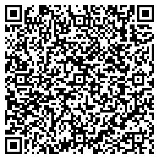 QR-код с контактной информацией организации Кафель-Сант