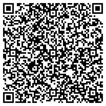 """QR-код с контактной информацией организации ЧП """"SeVa"""""""