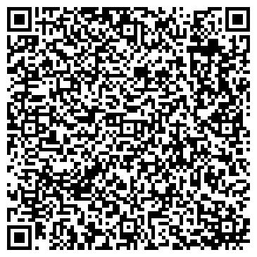 QR-код с контактной информацией организации Дариана-Трейд, ООО