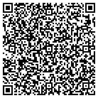 QR-код с контактной информацией организации НПО «Арт-тех», Общество с ограниченной ответственностью