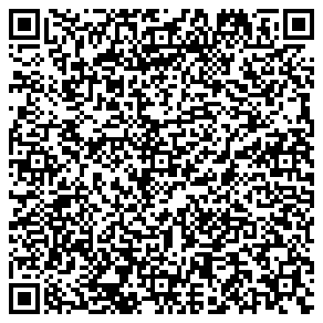 QR-код с контактной информацией организации ФЛП Кувычко Д.Н.