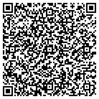 QR-код с контактной информацией организации Общество с ограниченной ответственностью ООО с ИИ «Данфосс ТОВ»