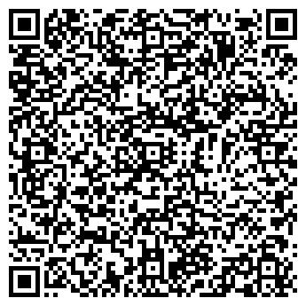 """QR-код с контактной информацией организации ЧП """"Халявка"""""""