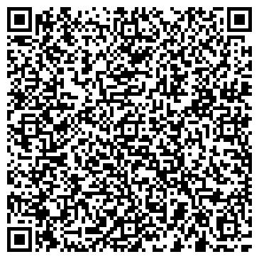 """QR-код с контактной информацией организации ООО """"Стальной партнёр"""""""