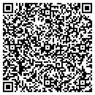 """QR-код с контактной информацией организации """"AquaLife"""""""