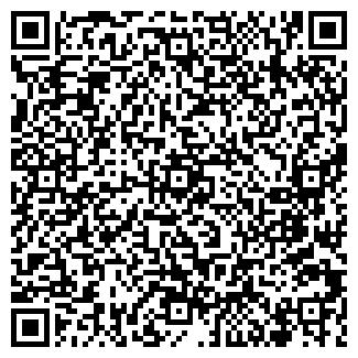 QR-код с контактной информацией организации Талан-Комплекс