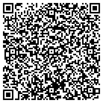 QR-код с контактной информацией организации Частное предприятие ЧП Ви-сла Херсон