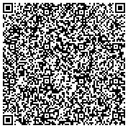 QR-код с контактной информацией организации Субъект предпринимательской деятельности TM NALI. Корректирующее женское нижнее бельё. Коралловый Клуб Украина, Одесса, Киев, Донецк, Харьков